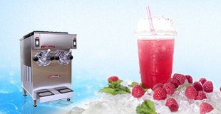 View Frozen Beverage Machine Models